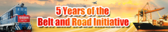 5 Years of the Belt and Road Initiative