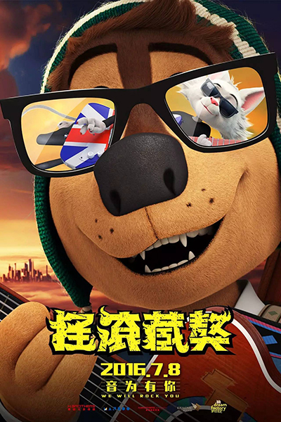 Zheng Jun S Tibetan Rock Dog