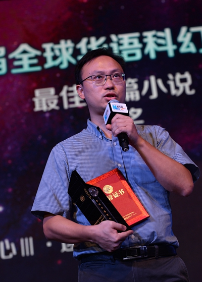 A Whole New Universe-- Beijing Review