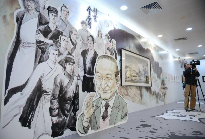 A Legend Is Born-- Beijing Review