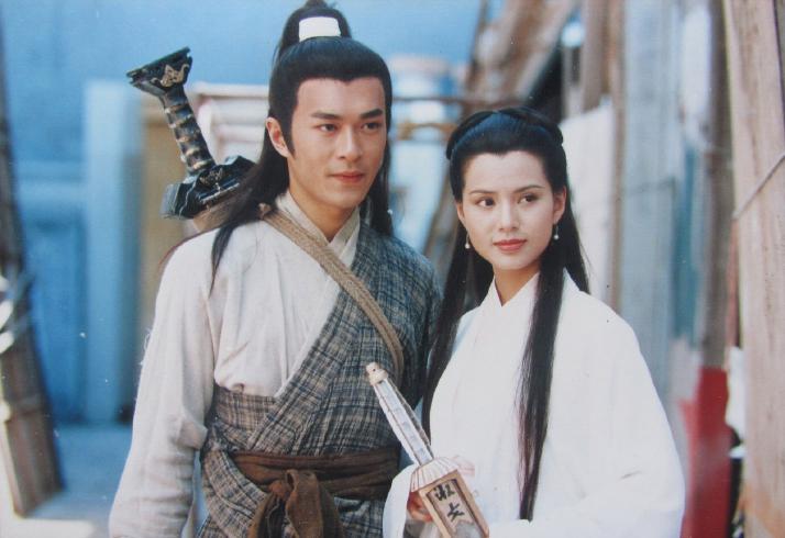 Fantastic Novels-- Beijing Review