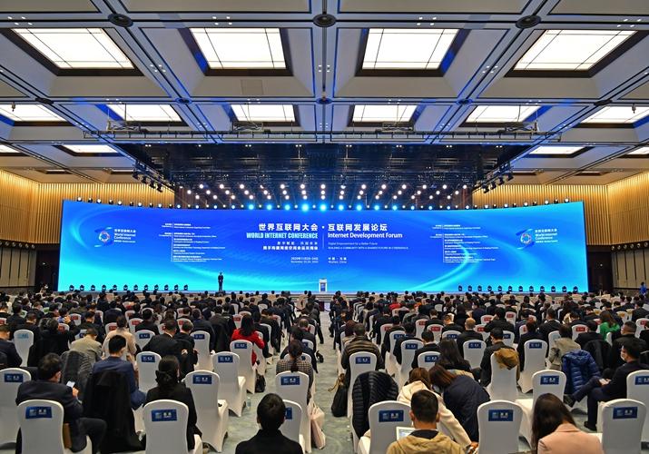 Wuhan University of Technology - iF WORLD DESIGN GUIDE