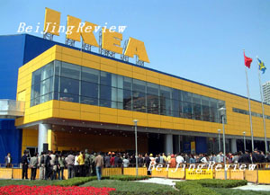 IKEA: Building Itself up in China? -- Beijing Review