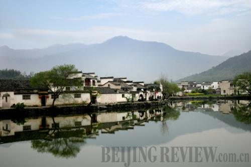 Feng Shui Village em>fengshui</em>: superstition or science? -- beijing review