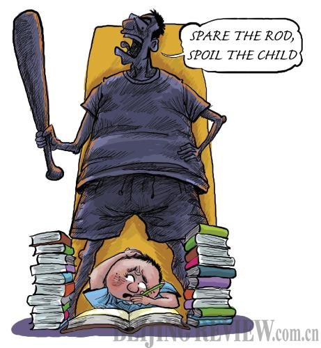 spare the rod teach the child Topic: spare the rod, spoil the child as we know, children are our hope in the future of each country they should have a good care and training.