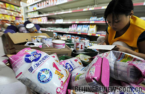 sanlu milk powder scandel Sanlu ethic scandal case introduction: the sanlu milk powder was a food safety incident in the people's republic of china, involving milk and infant formula, and other food materials and components, adulterated with melamine.