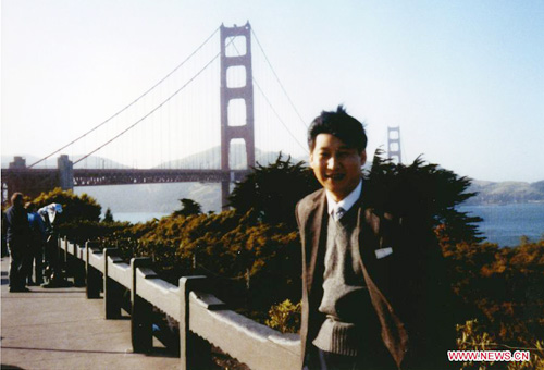 Image result for Backgrounder: Xi Jinping's previous visits to the United States